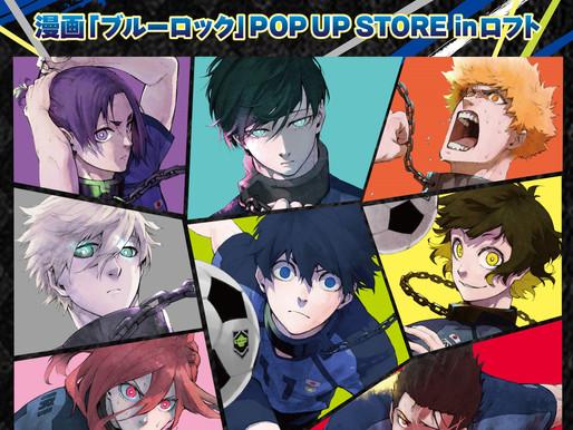 'Blue Lock' manga new Pop-up Store to open in Yokohama starting June 12