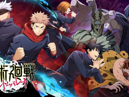 'Jujutsu Kaisen Phantom Parade' RPG mobile game officially announced, reveals teaser visual and site