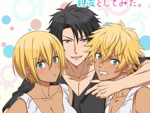'I Became a Kuro-Gyaru so I F***ed My Best Friend' TV anime reveals two additional cast members