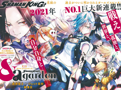 Shaman King's spin-off manga series 'Shaman King & a garden' releases first volume today