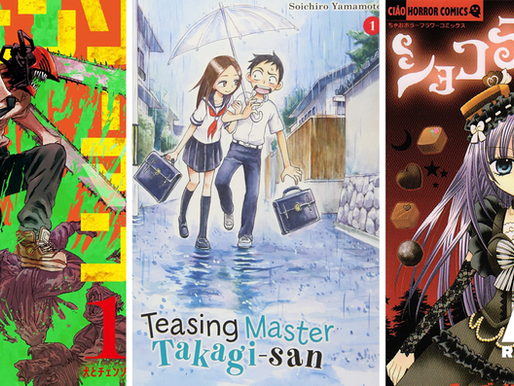 66th Shogakukan Manga Awards list of winners