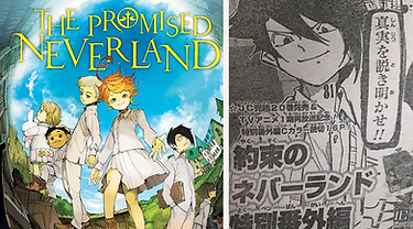'The Promised Neverland' is getting a 16-page side-story with a color page in this year's Weekly Shounen JUMP Issue 44