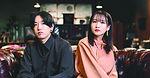 Japanese music duo YOASOBI performs 'BEASTARS Season 2' ending theme song titled 'Yasashii Suisei'