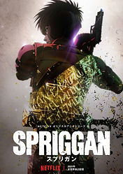 """""""Spriggan"""" anime series premieres 2021 worldwide exclusively on Netflix, visual and staff have been revealed"""