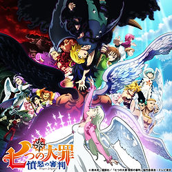 """""""Seven Deadly Sins: Dragon's Judgement"""" TV anime series has revealed a new visual, PV and staff, premieres Jan 6, 2021"""