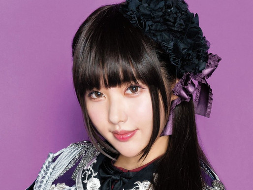 BanG Dream! Roselia band's voice actress Kanon Shizaki tested positive for COVID-19