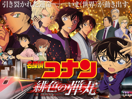 'Detective Conan: The Scarlet Bullet' 24th film to simultaneously premiere in 23 countries on Apr 16