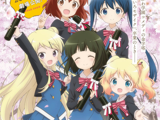 Anime film Kin'iro Mosaic: Thank You unveils new key visual and Summer 2021 premiere