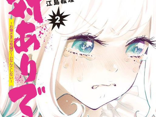 'Tai Ari Deshita' shoujo ai manga series receives TV anime adaptation