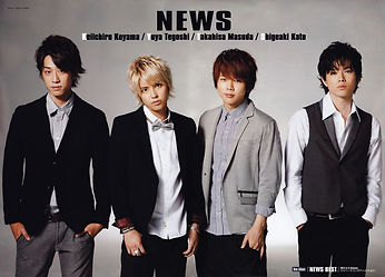 Japanese boy band 'NEWS' members Shigeaki Kato and Keiichiro Koyama tested positive for COVID-19