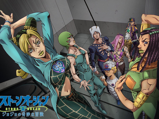 'Jojo's Bizarre Adventure Part 6: Stone Ocean' TV anime releases worldwide on Netflix this December