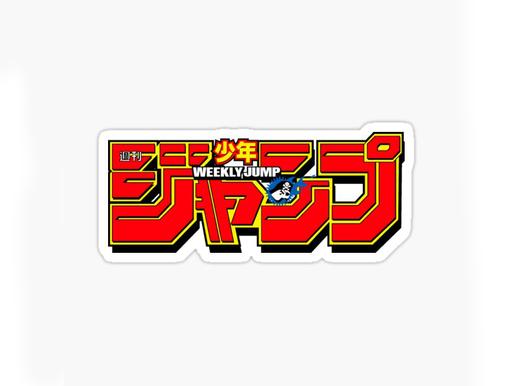 Shōnen JUMP warns public of fake Twitter account claiming to be Jujutsu Kaisen's author Gege Akutami
