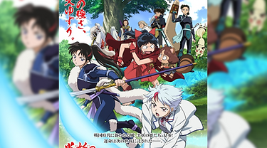 "Inuyasha's spinoff series ""Yashahime: Princess Half-Demon"" will be airing simulcast via Ani-One YouTube Channel"