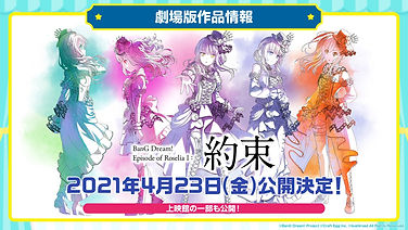 """""""BanG Dream! Episode of Roselia I: Promise"""" anime film premieres April 23, 2021 in Japanese theaters"""
