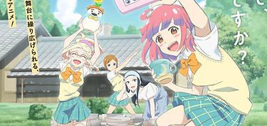 """Let's Make a Mug Too"" TV anime series first PV revealed, broadcasting begins April 2021"