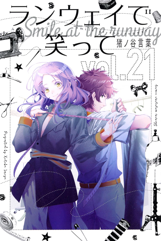 PHOTO COURTESY: Kodansha Comics (Vol. 21)