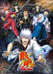 'Gintama: The Semi-Final' two-episode special anime to premiere a week after 'Gintama: The Final' anime film