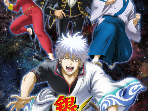 'Gintama: The Semi-Final' two-episode special trailer released, anime premieres Jan 15 & 20 on dTV