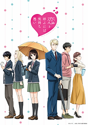 """""""It's Disgusting to Call This Love"""" TV anime series first promotional video revealed, anime premieres April 2021"""