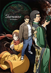 'Shenmue: The Animation' TV anime series adaptation has been announced, releases new key visual