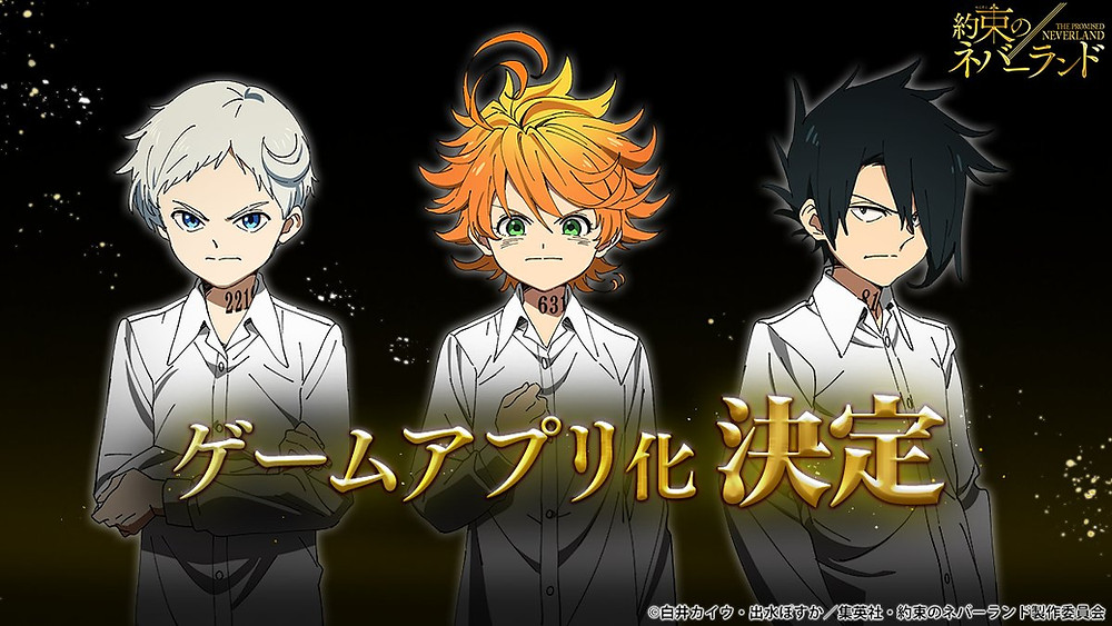 The Promised Neverland game application release announcement