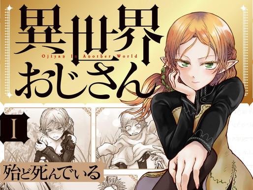 'Uncle from Another World' isekai manga gets TV anime adaptation