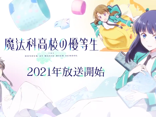 'The Honor Student at Magic High School' TV anime reveals visual, PV, staff and cast, airs 2021