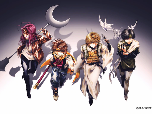 Saiyuki announces Saiyuki Reload: ZEROIN 'Even A Worm' Arc TV anime adaptation