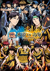 """The New Prince of Tennis: Hyoutei vs. Rikkai"" two-part anime has revealed a new key visual, anime premieres Spring 2021"