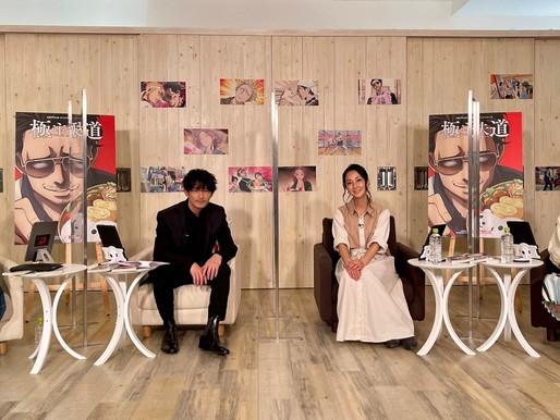 Netflix announces 'Gokushufudō: The Way of the Househusband' Part 2