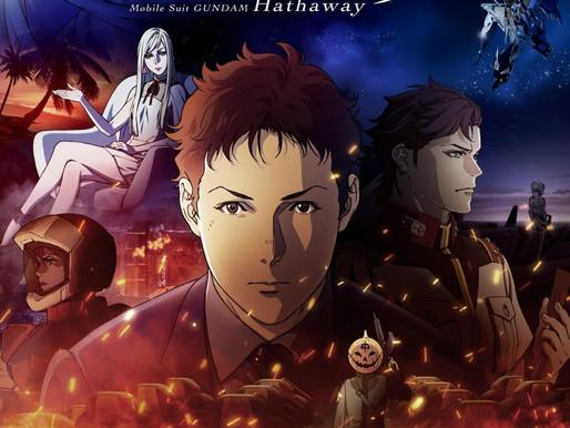 #Ranking: Japanese Box Office Ranking (June 11 - 13, 2021)