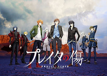 """From the makers of 'K Project' comes 'Project Scard: Scar on the Praeter"""" TV anime series premiering January 2021, new PV and visual released"""