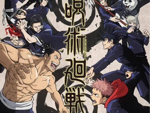 'Jujutsu Kaisen' TV anime series reveals new key visual, character visual and new cast members