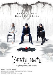 """""""Death Note: Light Up the New World"""" live action film is coming to Netflix on August 7, 2020"""