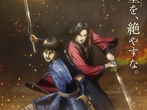 'Kingdom' Season 3 TV anime series to restart broadcasting on April 4 with Episode 1