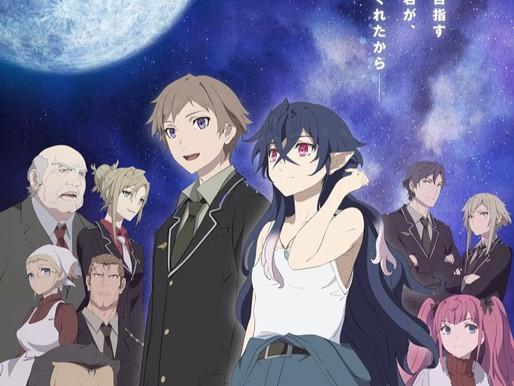 'Tsuki to Laika to Nosferatu' TV anime adaptation reveals new key visual, October debut