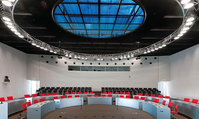Освещение конференц-зала