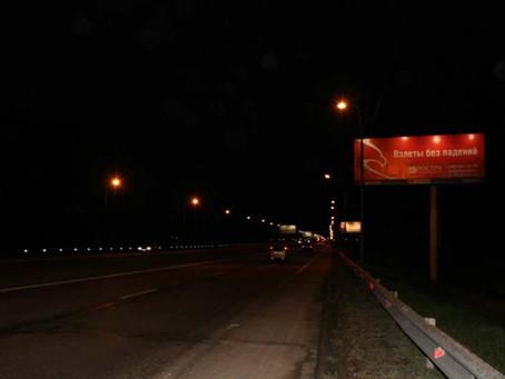 Некачественные уличные светильники на Шереметьевском шоссе продолжают ломаться один за другим