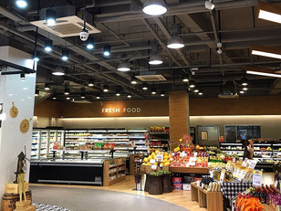 Lighting design project for Community Plaza Supermarket in Guangzhou