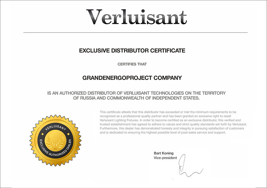Сертификат эксклюзивногодистрибьюторасветотехники Verluisant (Верлюзан)на территории России и стран СНГ. Грандэнергопроект