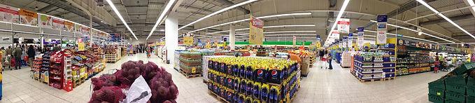 освещение гипермаркета магистральными светильниками