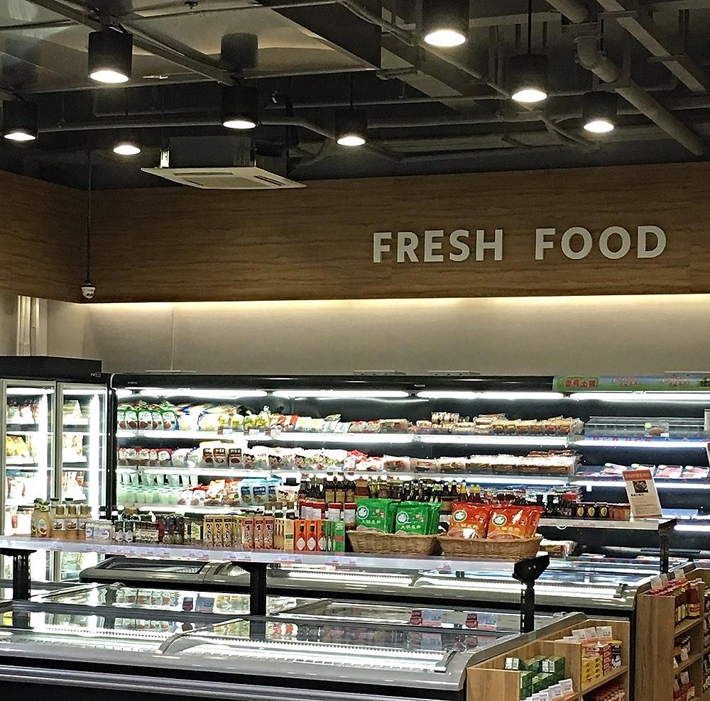 Verluisant Lighting design for Community Plaza Supermarket Fresh Food