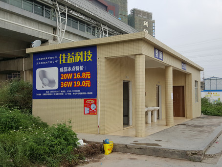 Откровения байера из Поднебесной: типы фабрик и нюансы поставок светотехники из Китая