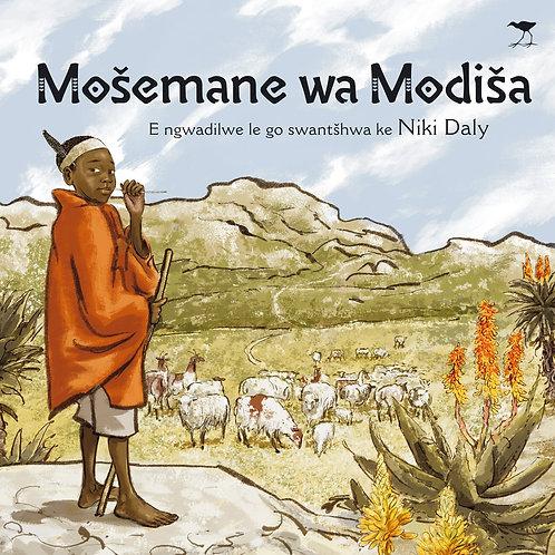Mosemane wa Modisa