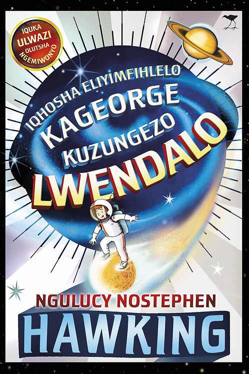 Iqhosha Eliyimfihlelo KaGeorge Kuzungezo Lwendalo