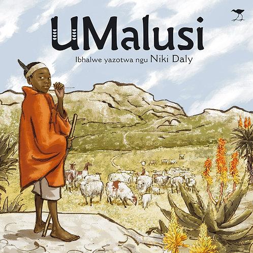 UMalusi