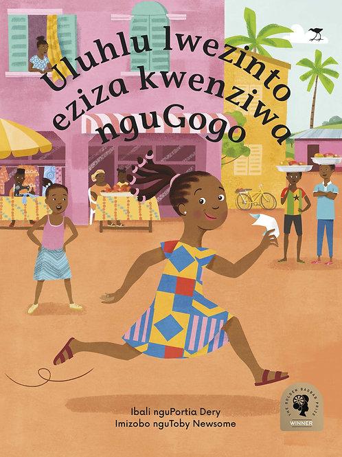 Uluhlu Iwezinto Eziza Kwenziwa nguGogo