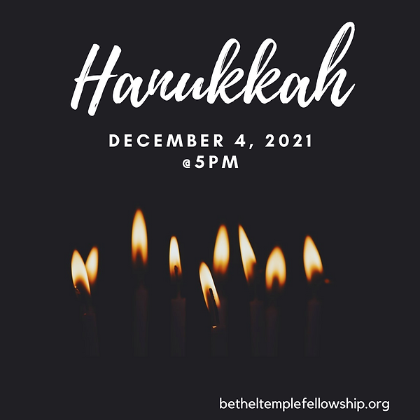 Hanukkah Save the Date.png