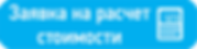 Наружная реклама в Ульяновске, брендирование автомоблей, сублиматика, разработка дизайна, создание сайтов, панель-кронштейны, RGB подсветка, Композитные кассеты, ремонт и обслуживание рекламных установок, демонтаж, фотообои, объявения, листовки, грамоты, блокнты, календари,книги учет, квитанции