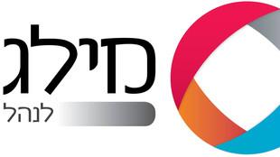 המיזם Tmate, מבית האקסלרטור CItyTechLab, הכריז על שיתוף פעולה עם חברת מילגם.
